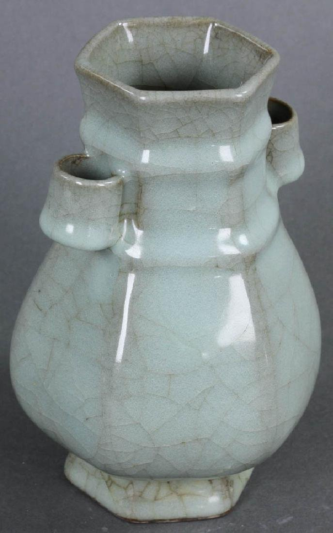 Chinese Guan Type Glazed Vase - 3