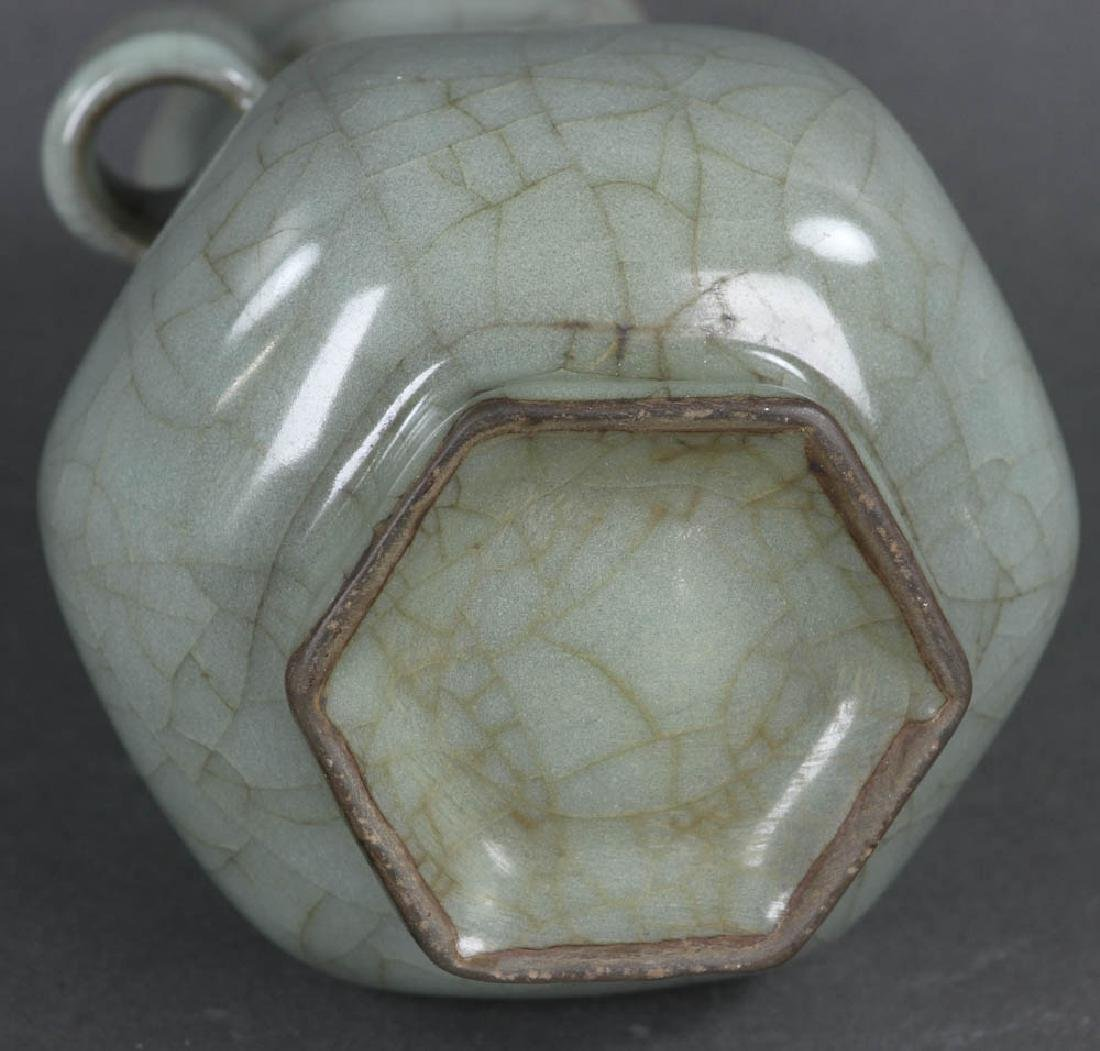 Chinese Guan Type Glazed Vase - 6