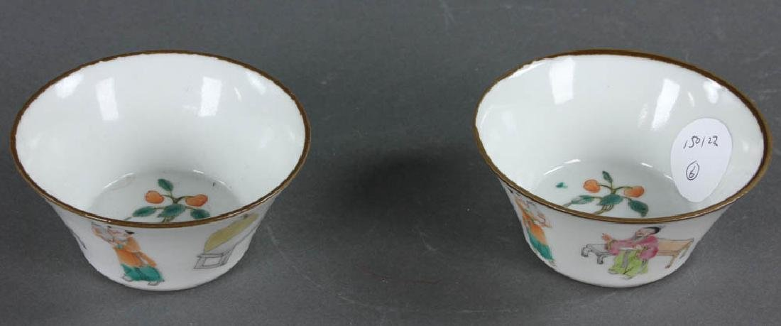 Group of Chinese Porcelain Bowls, Cups - 10