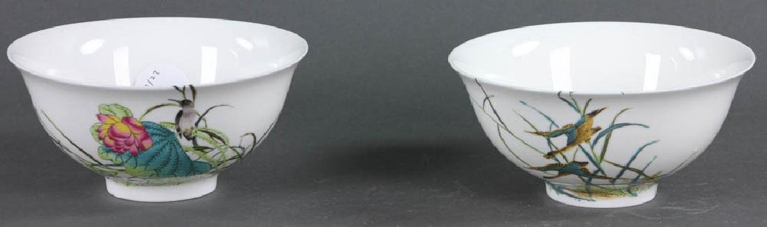 Group of Chinese Porcelain Bowls, Cups - 2
