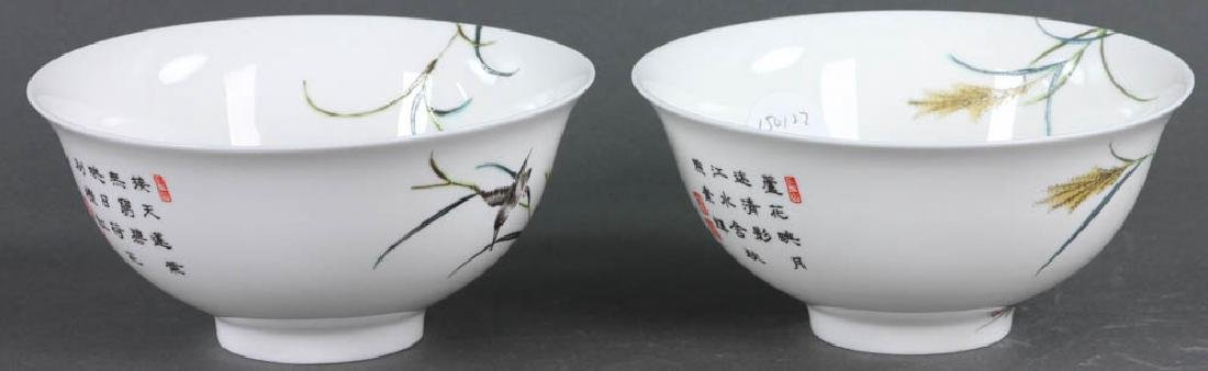 Group of Chinese Porcelain Bowls, Cups - 3