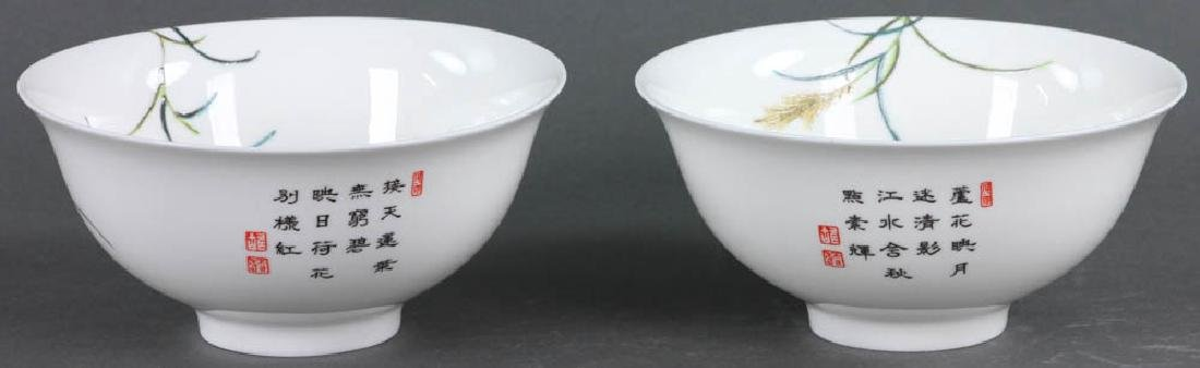 Group of Chinese Porcelain Bowls, Cups - 4