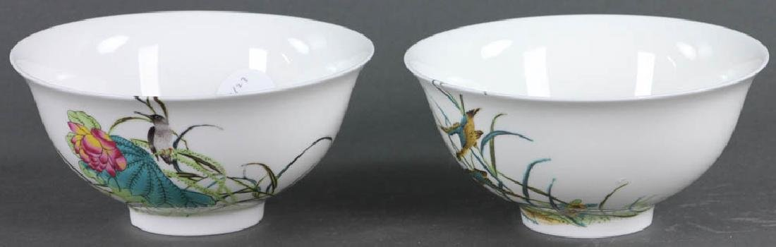 Group of Chinese Porcelain Bowls, Cups - 5