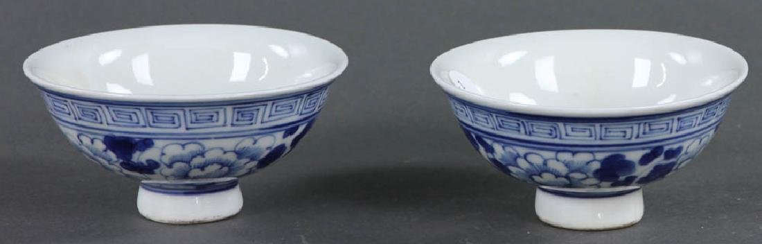 Group of Chinese Porcelain Bowls, Cups - 6