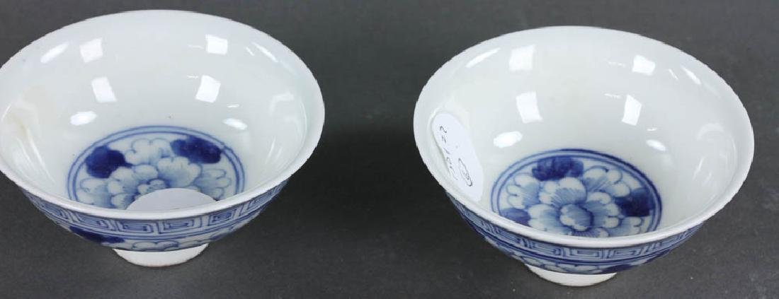 Group of Chinese Porcelain Bowls, Cups - 7