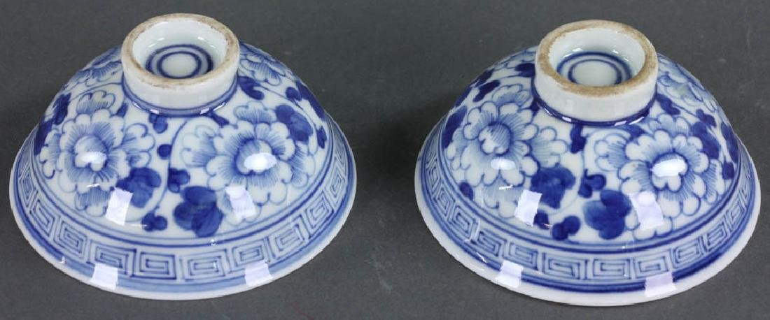 Group of Chinese Porcelain Bowls, Cups - 8