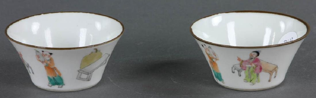 Group of Chinese Porcelain Bowls, Cups - 9