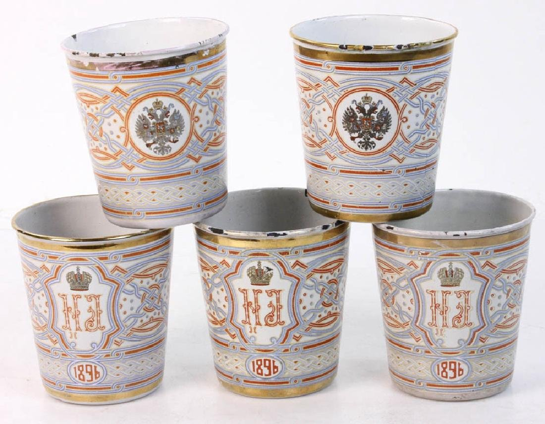 (5) Russian Imperial Coronation Cups of Sorrow