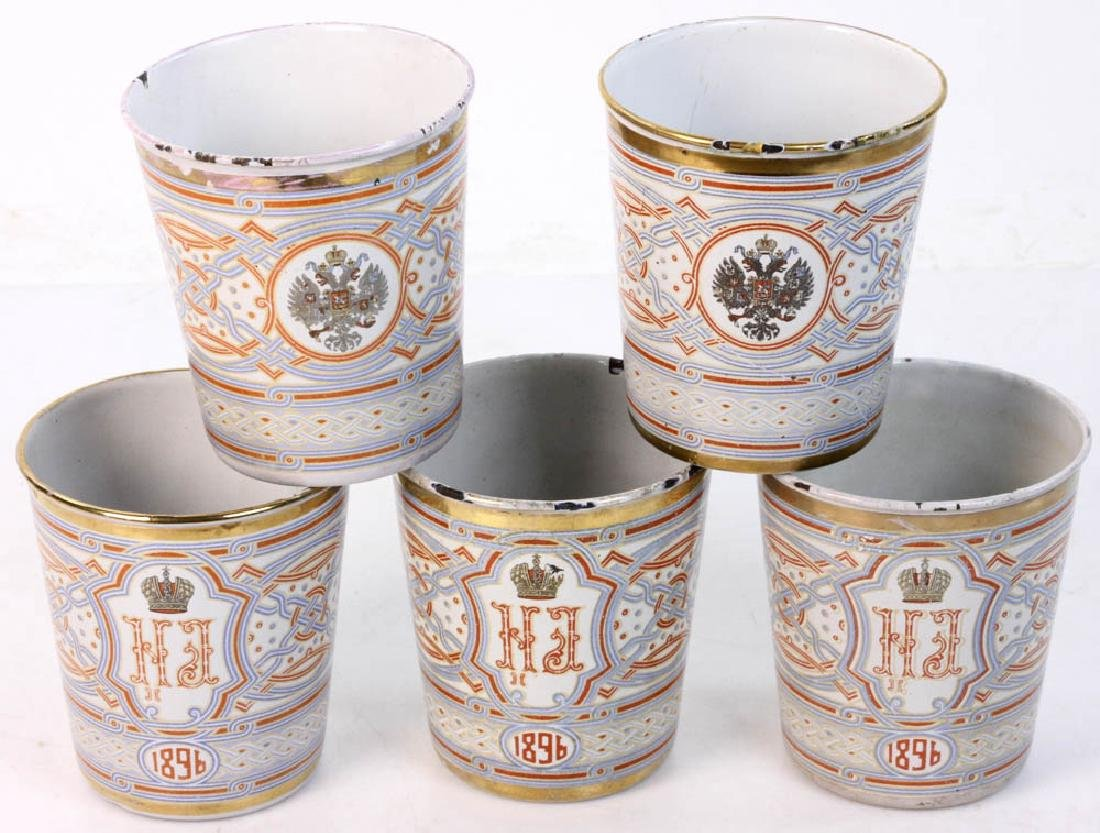(5) Russian Imperial Coronation Cups of Sorrow - 2
