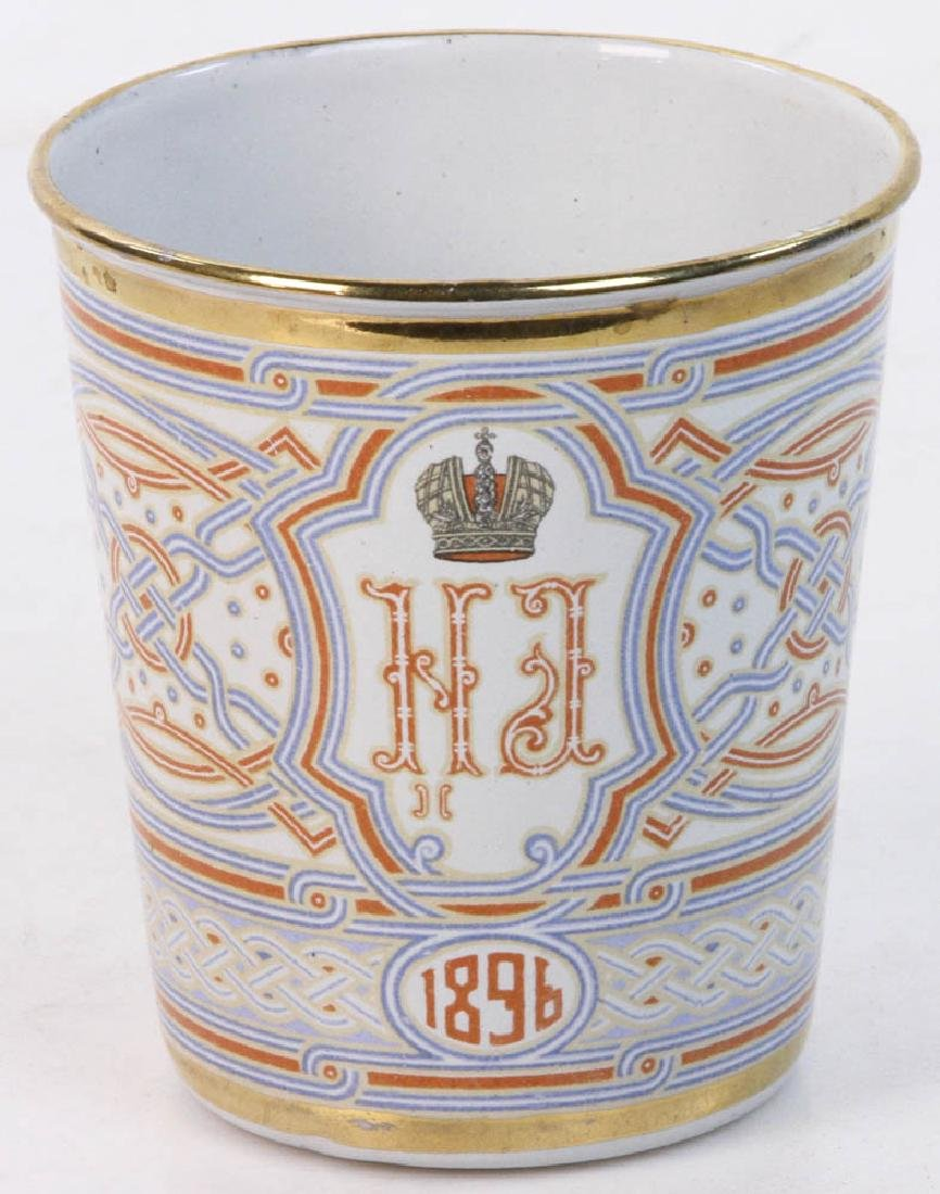 (5) Russian Imperial Coronation Cups of Sorrow - 3