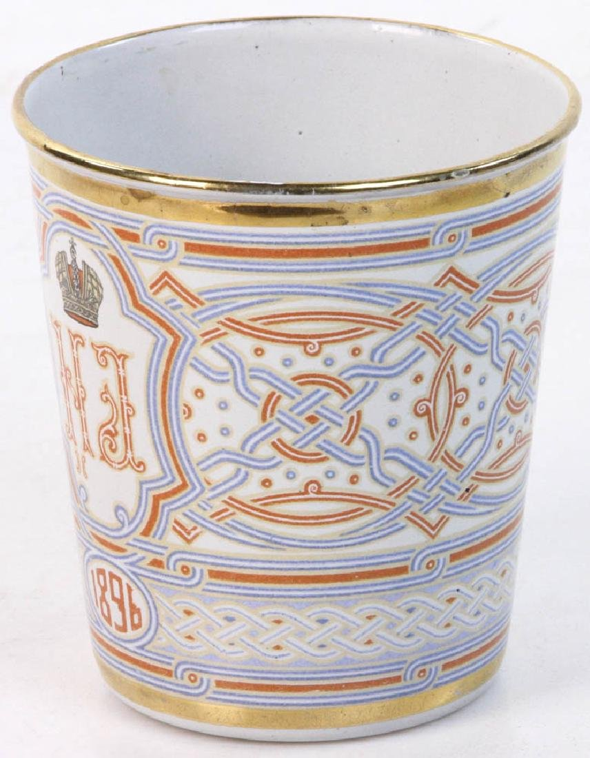 (5) Russian Imperial Coronation Cups of Sorrow - 4