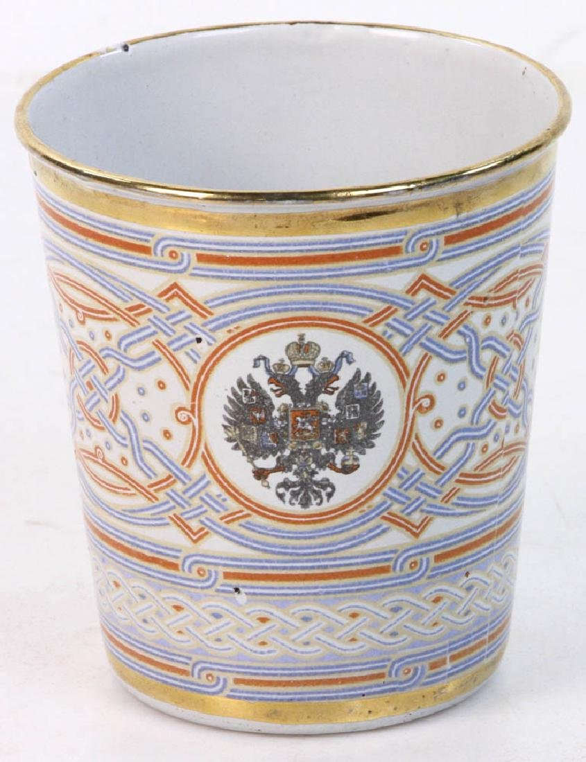 (5) Russian Imperial Coronation Cups of Sorrow - 5