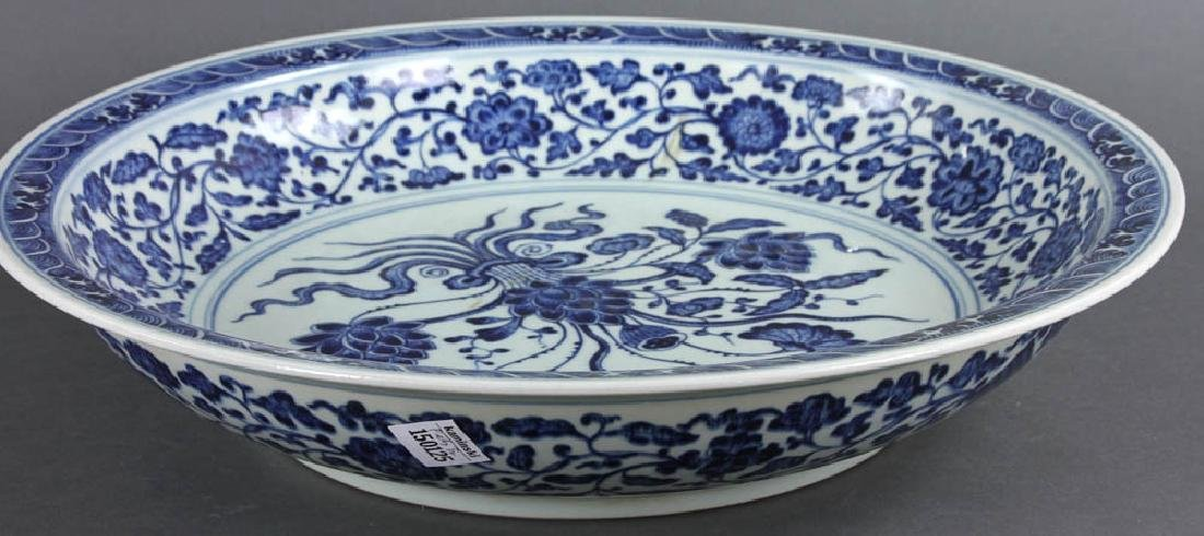 Large Chinese Blue and White Porcelain Plate - 3