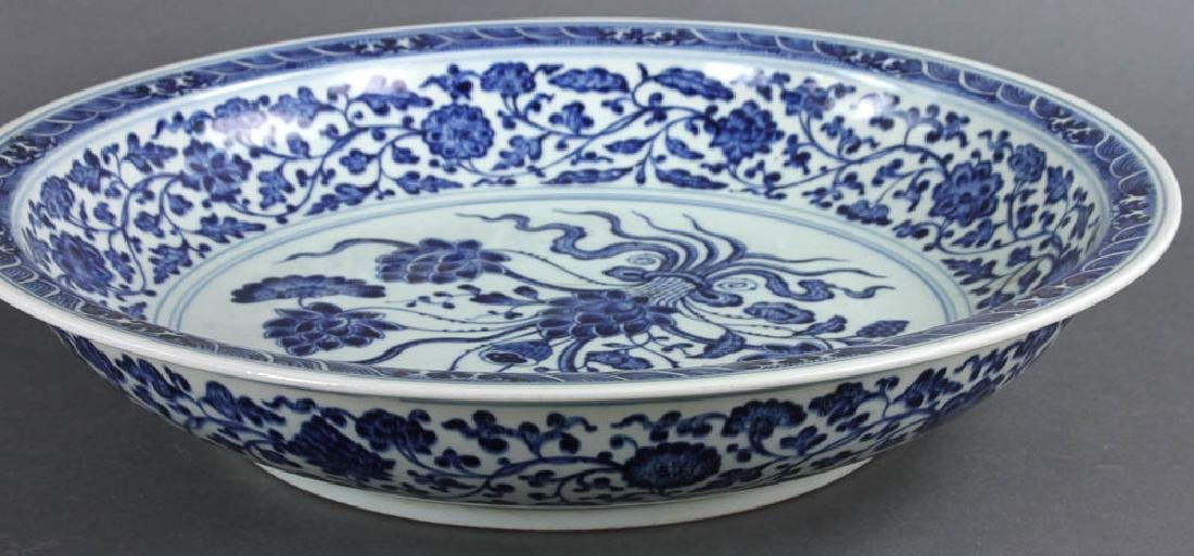 Large Chinese Blue and White Porcelain Plate - 4