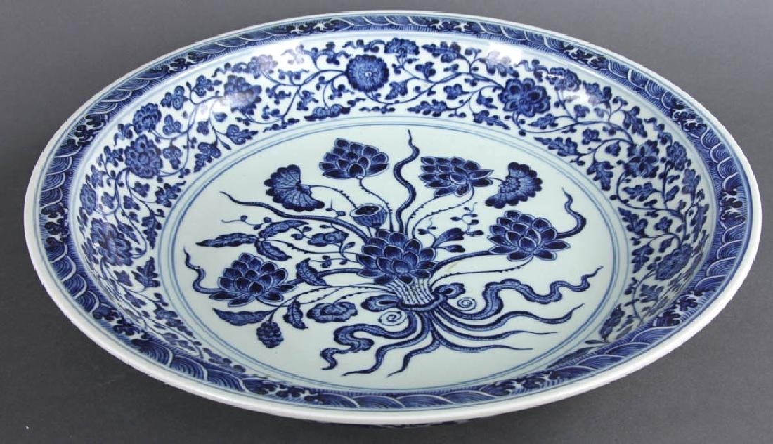Large Chinese Blue and White Porcelain Plate - 5