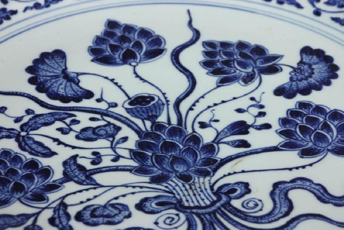 Large Chinese Blue and White Porcelain Plate - 6