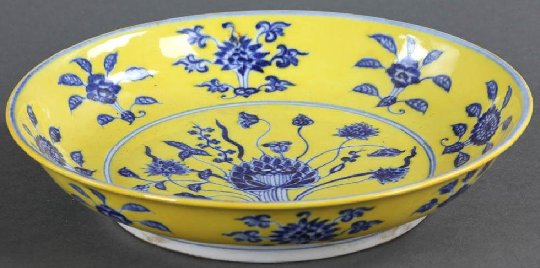 Chinese Yellow-glazed Porcelain Plate