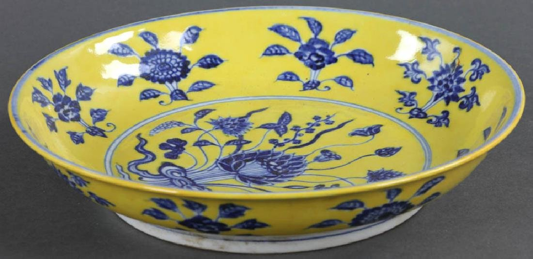 Chinese Yellow-glazed Porcelain Plate - 2
