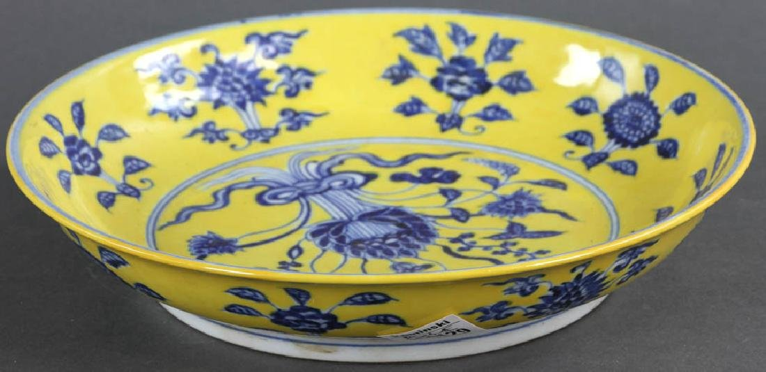 Chinese Yellow-glazed Porcelain Plate - 3