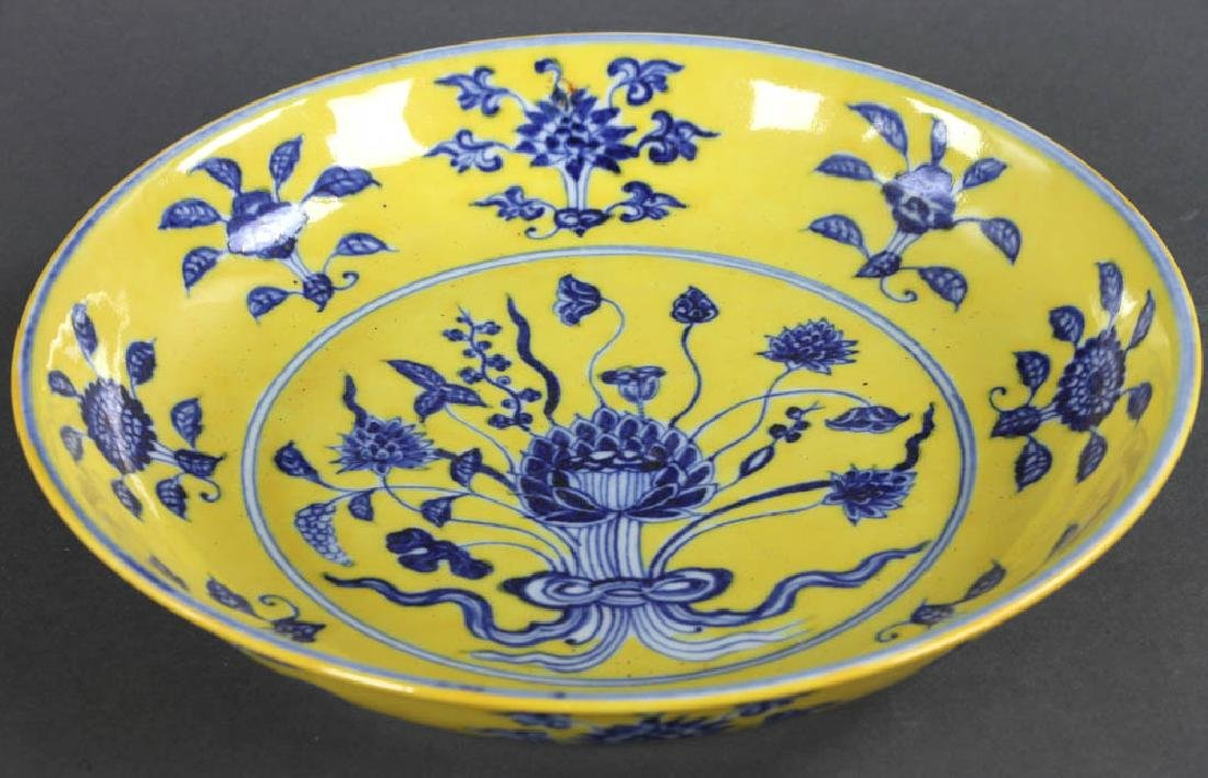 Chinese Yellow-glazed Porcelain Plate - 4