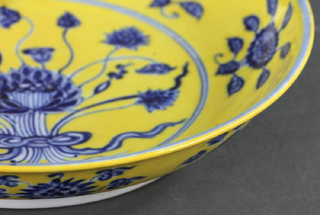 Chinese Yellow-glazed Porcelain Plate - 5
