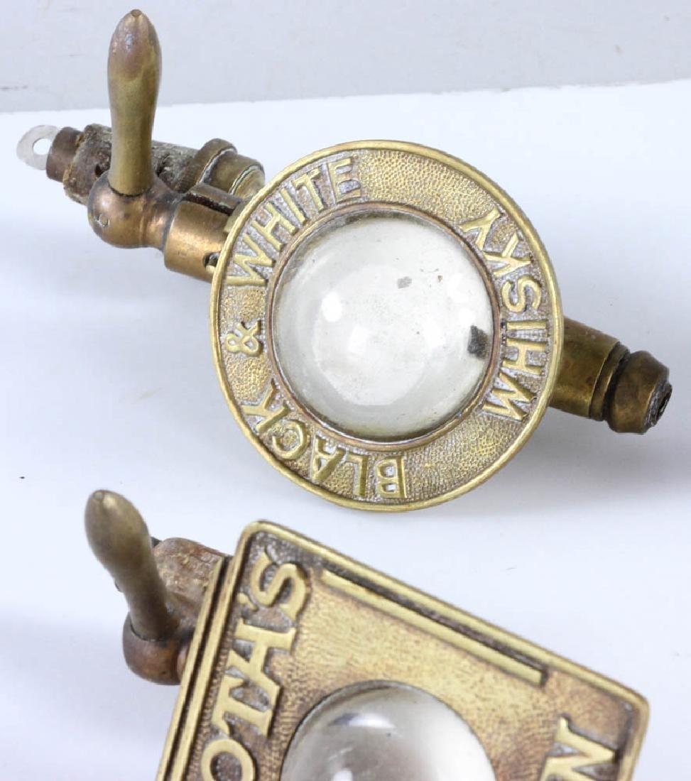 English Brass Bar Accessories - 4