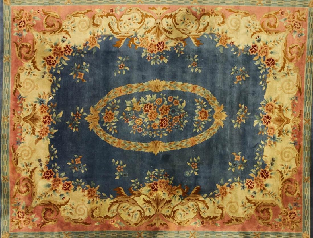 French Savonnerie-style Rug - 2