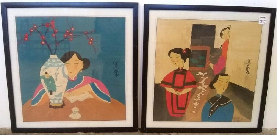 Two C1950s Japanese Watercolors