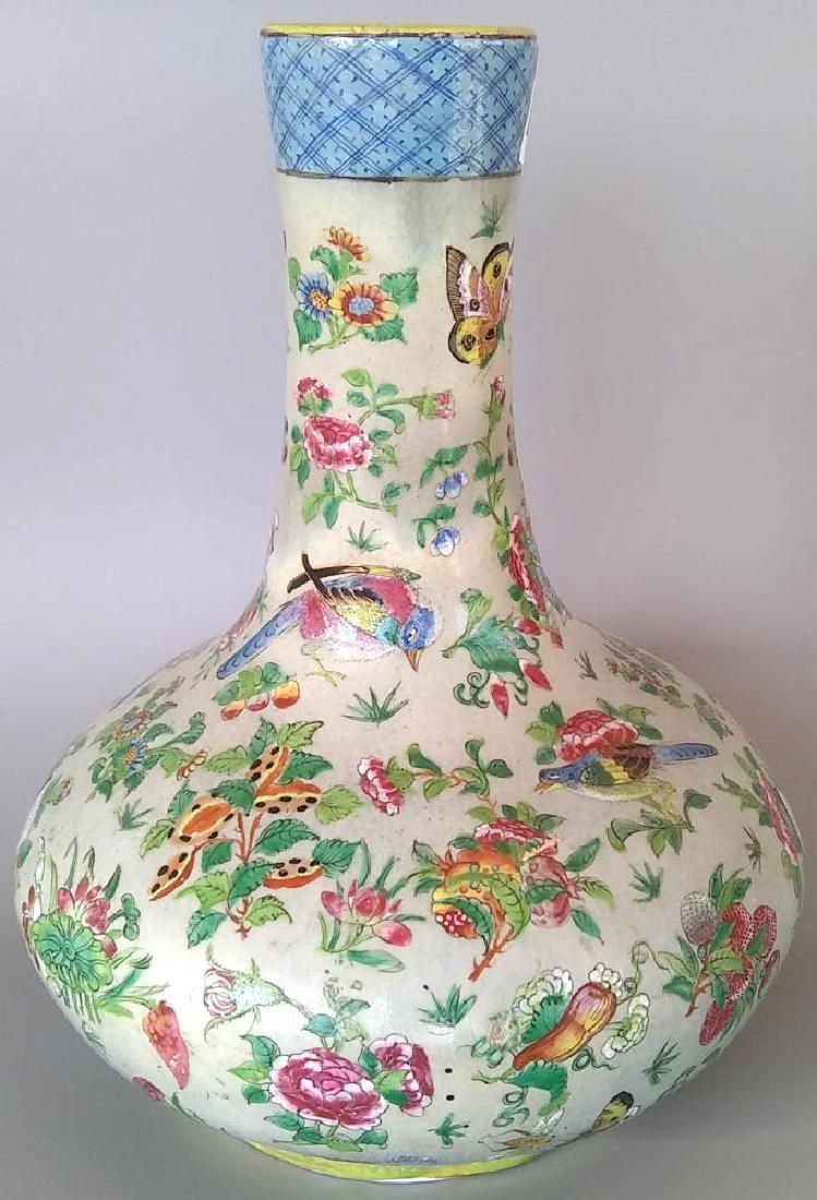 19th C. Chinese Yixing Famille Rose Vase