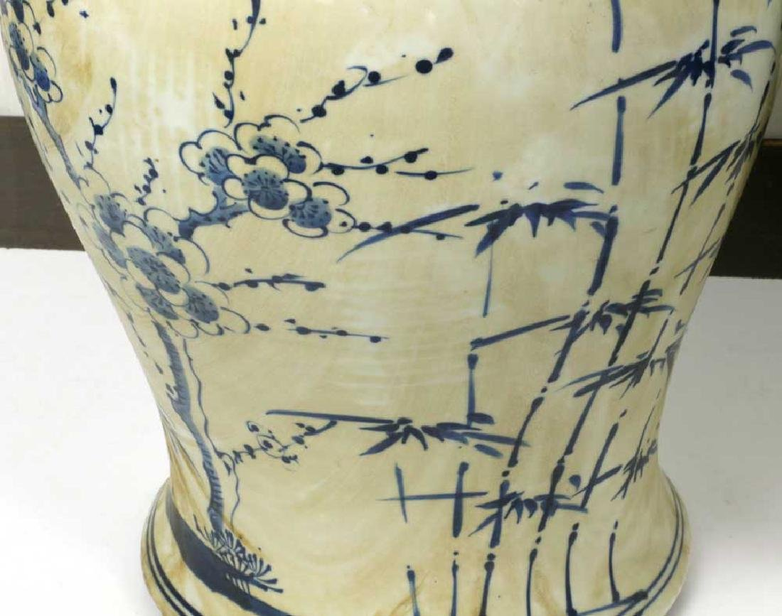 Pair of Chinese Porcelain Temple Jars - 2