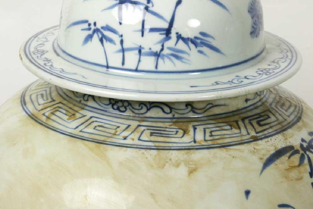 Pair of Chinese Porcelain Temple Jars - 4