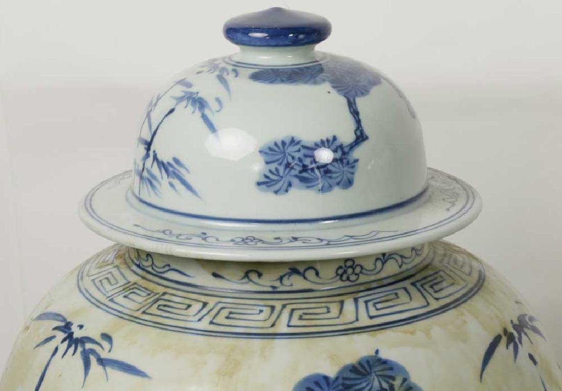 Pair of Chinese Porcelain Temple Jars - 7