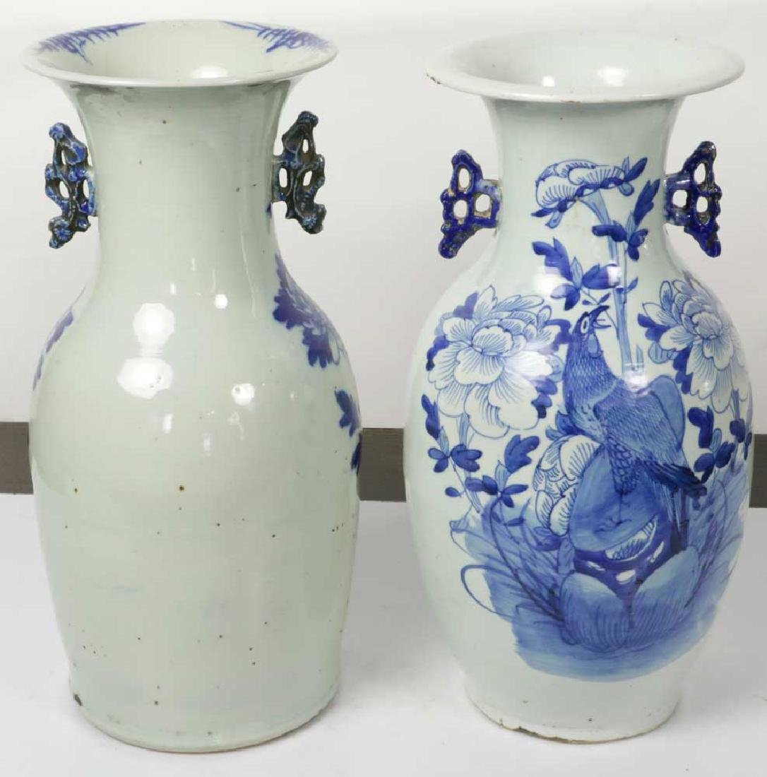 Pair of 19th C. Chinese Porcelain Vases