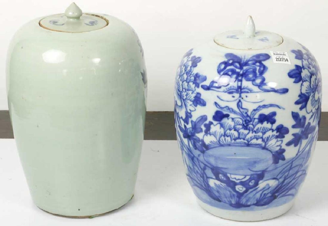 Pair of 19th C. Chinese Porcelain Jars