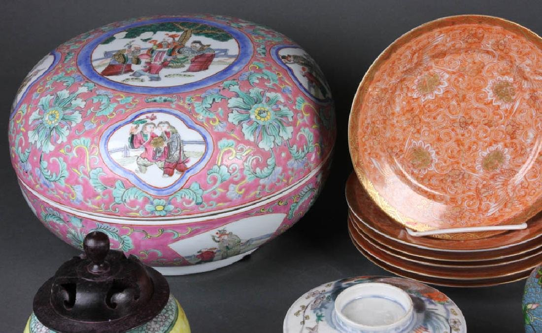 Collection of Asian Decorative Items - 2
