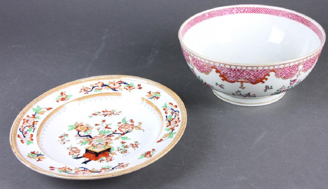 Two 19th Century Chinese Motif Bowls