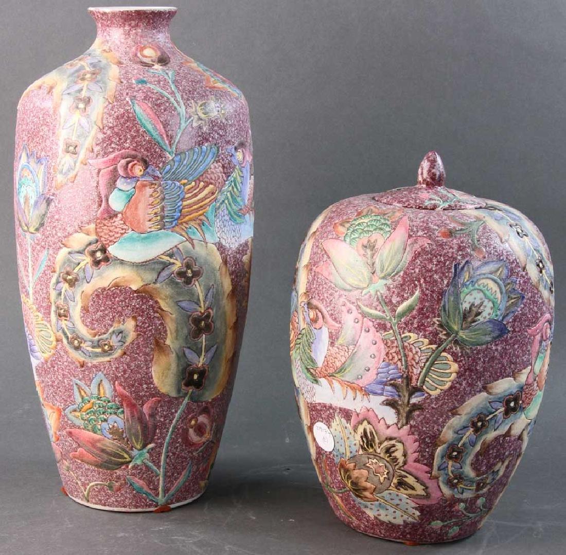 Chinese Porcelain Vase and Ginger Jar