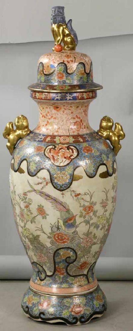 Chinese Polychromed Floor Vase