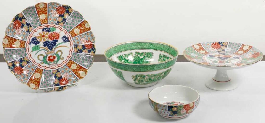 Four Pieces of Arita Porcelains