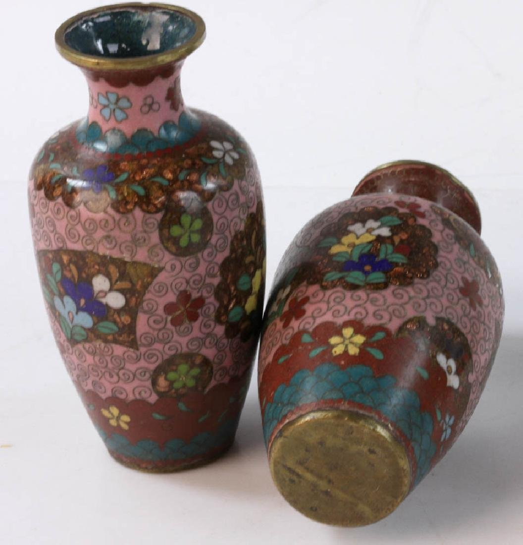 Collection of Small Asian Items - 8