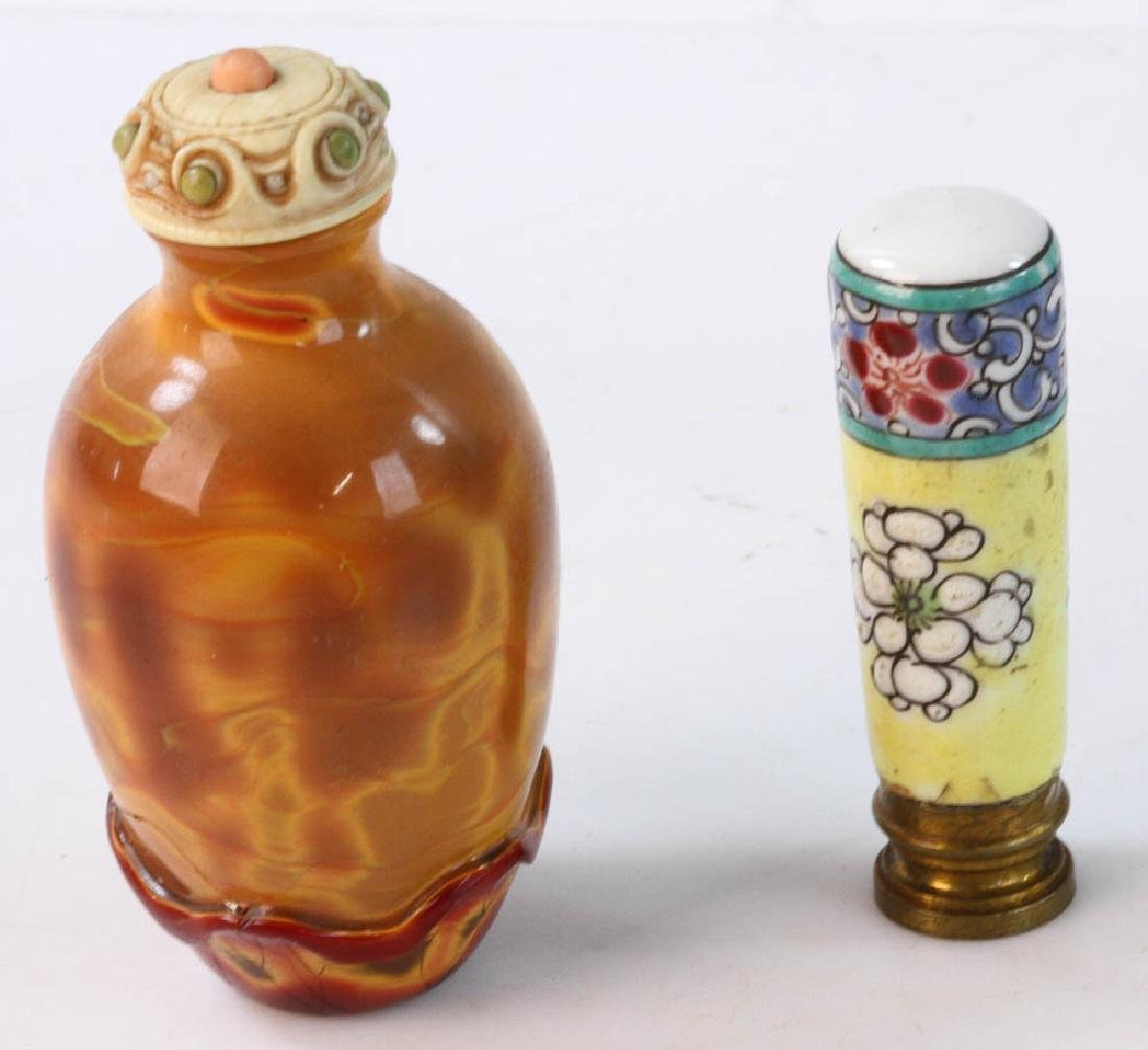 Collection of Small Asian Items - 9