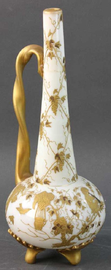 Mt. Washington Crown Milano Vase - 3
