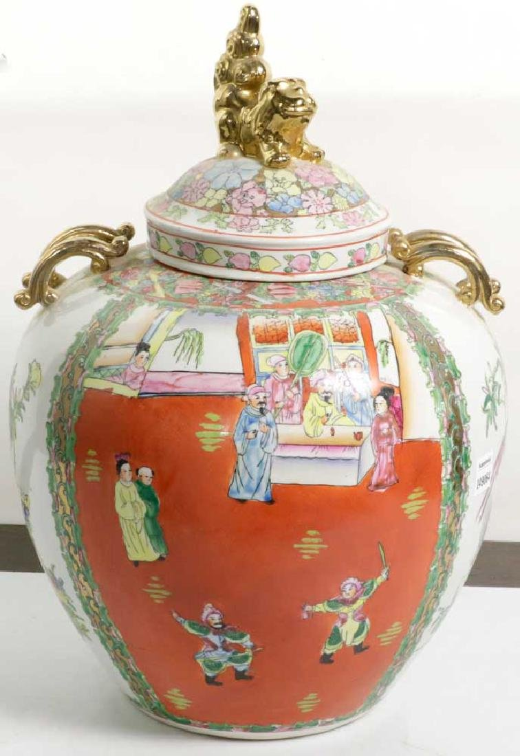 Chinese Covered Jar with Foo Dog Finial