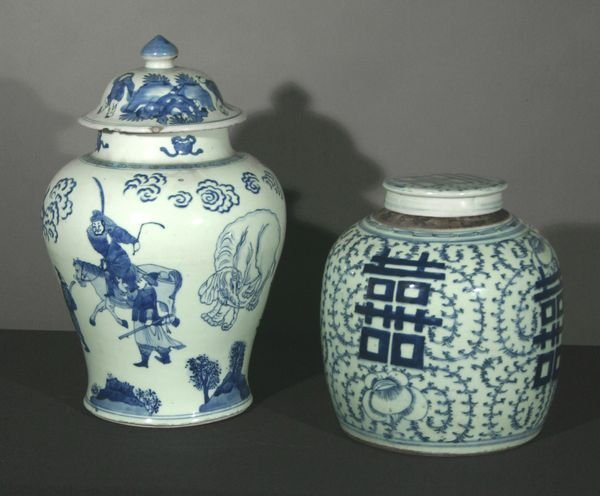21: Two 19/20th C. Chinese Blue/White Covered Jars