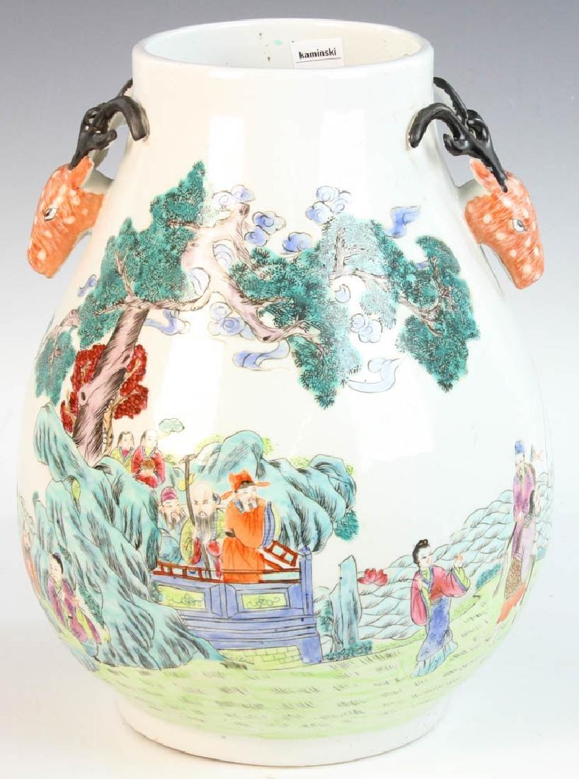 Chinese decorated Vase