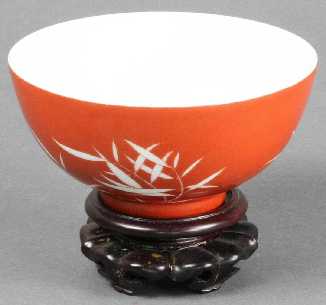 Chinese Qing Iron Red Porcelain Bowl