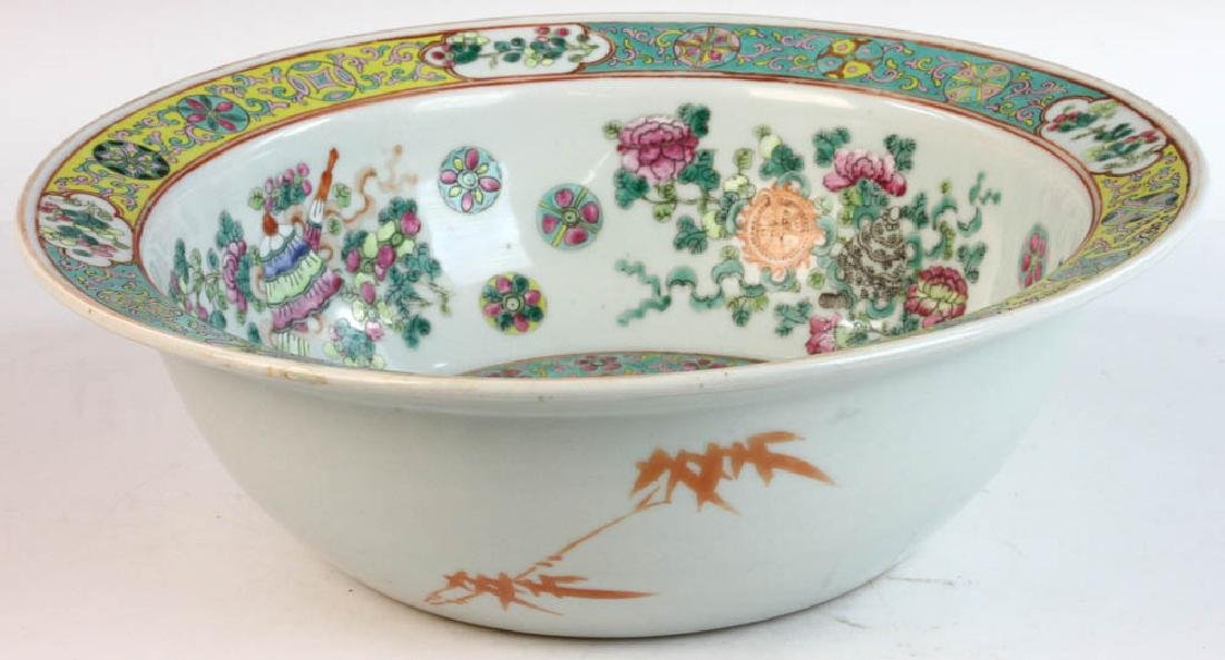 Chinese Famille Rose Porcelain Washbasin