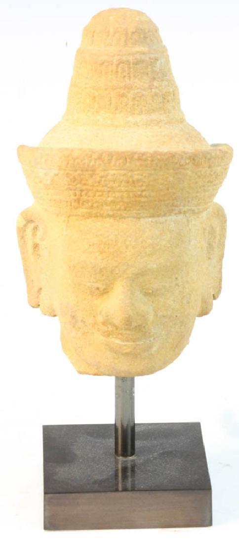 Southeast Asian Stone Head