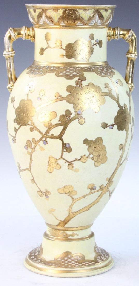19th/20thC Japanese Satsuma Vase