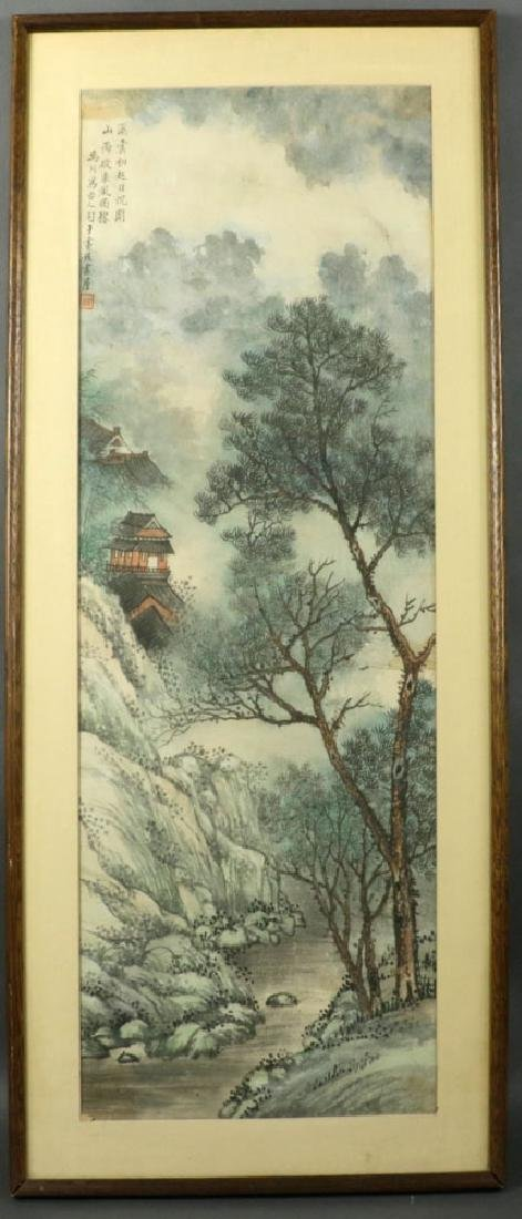 Early 20thC Chinese Watercolor of Landscape
